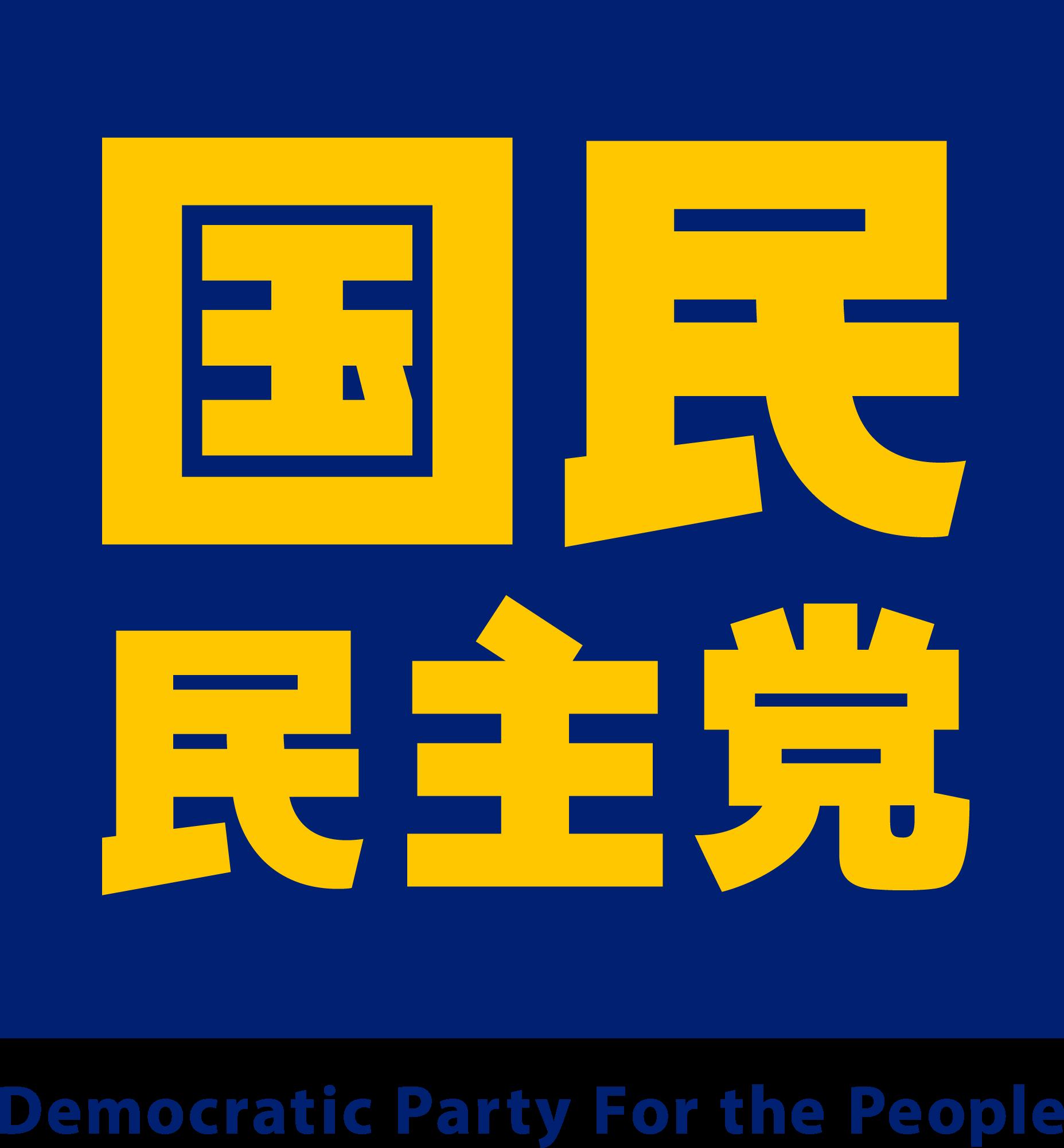 【動画】国民民主党と立憲民主党の政党合流について 梶岡博樹街頭演説
