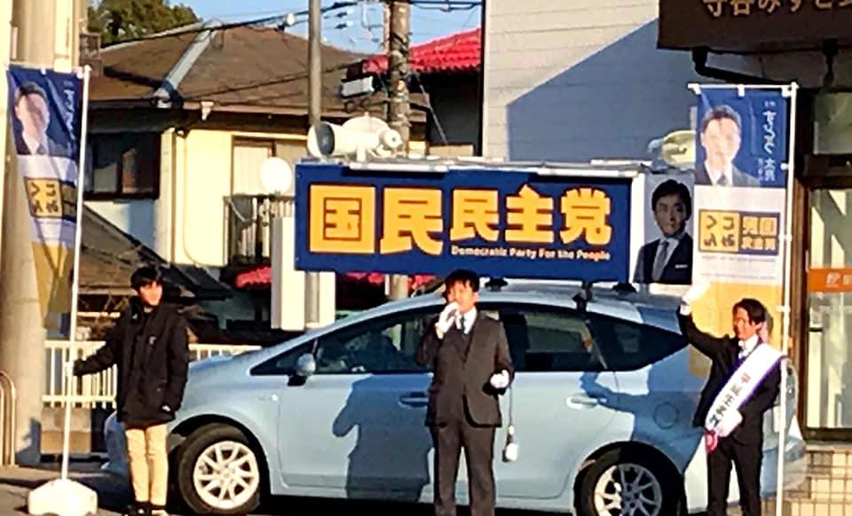 【動画】守谷市議会議員選挙 梶岡博樹応援演説 国民民主党公認 すどう太亮候補