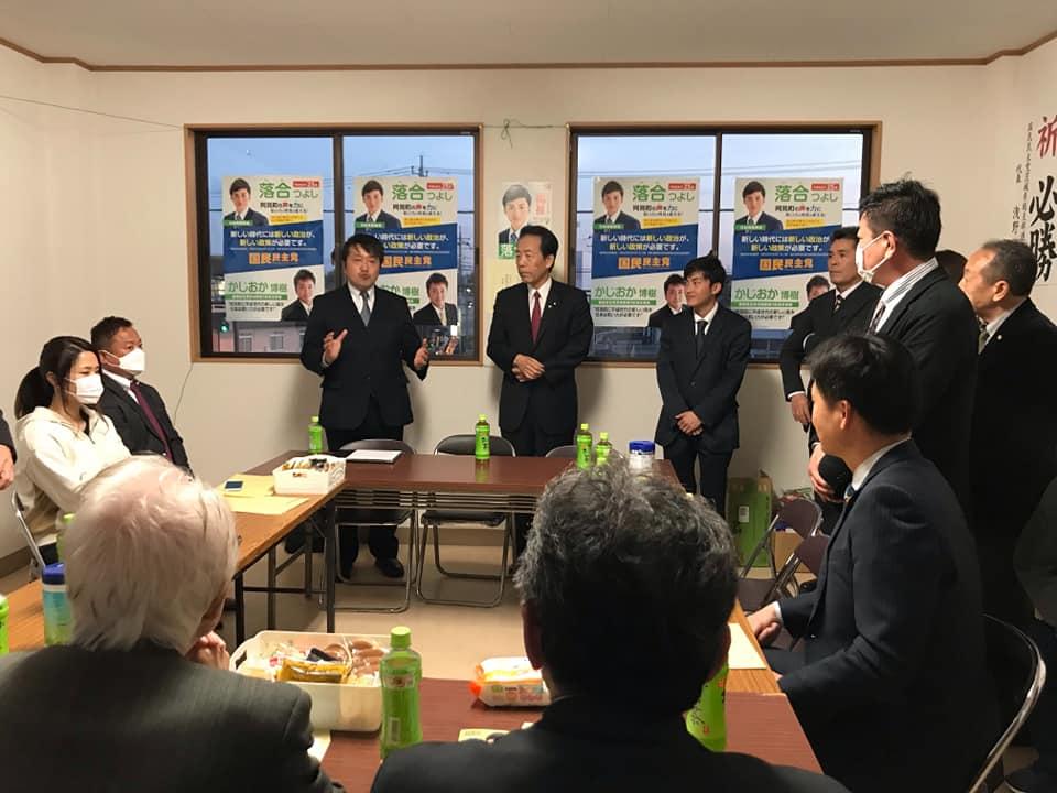 平野博文幹事長が阿見町の座談会にサプライズゲスト