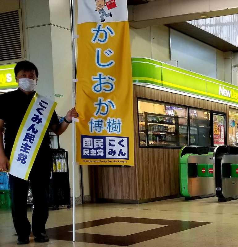 藤代駅からおはようございます。