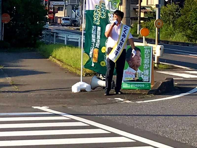 稲敷市で街頭演説