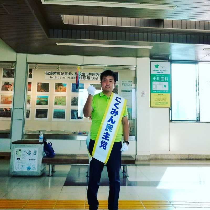 今朝は藤代駅にて街頭活動を実施しました。