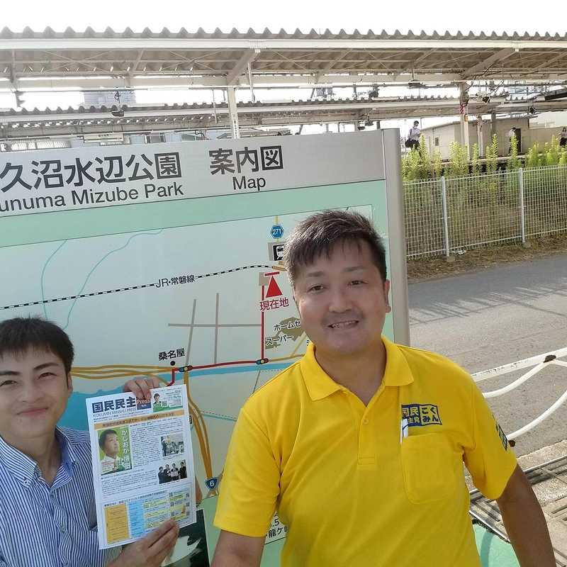 落合剛阿見町議と駅頭活動を実施しました。