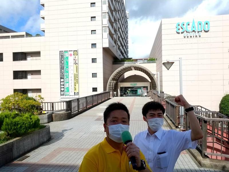 落合剛阿見町議と牛久駅西口にて駅頭活動を実施しました。