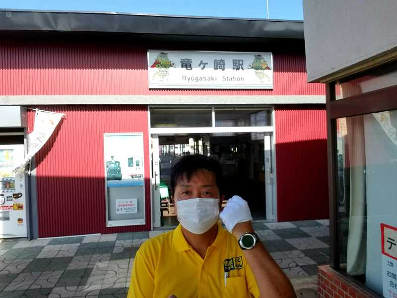 関東鉄道竜ヶ崎線の竜ヶ崎駅にて駅頭活動を実施しました。