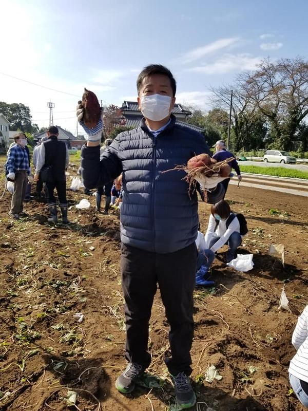 「さつまいも収穫体験イベント」が開催されました。