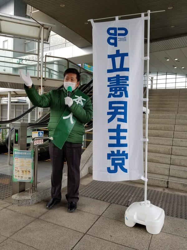茨城県牛久市の常磐線ひたち野うしく駅にて、賀詞交歓