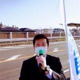 取手市 ゆめみ野駅にて街頭演説