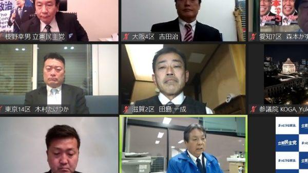 枝野幸男立憲民主党代表と意見交換