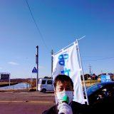 戸田井橋からおはようございます。