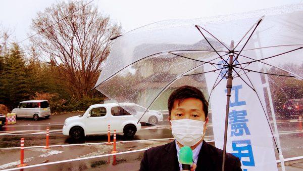 守谷市滝下橋の渋滞おはようございます。
