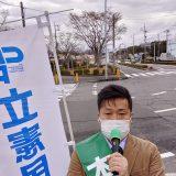 本人タスキで早朝の街頭活動