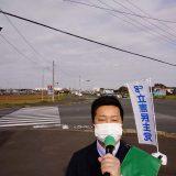 新社会人の皆様に阿見町で街頭活動