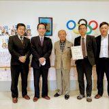 中村喜四郎衆議院議員と今川医療福祉グループ会長との対談