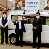 小沼巧参議院議員駆けつけての街頭演説会