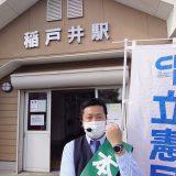 稲戸井駅からおはようございます。