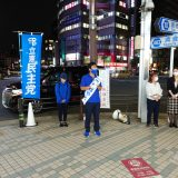 江東区選挙区 立憲民主党公認 高野はやと都議会議員候補の最終演説会で応援演説をおこないました