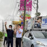 後藤光秀龍ケ崎市議会議員と雨な中、街頭演説
