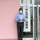 茨城県知事選挙の投票日です。