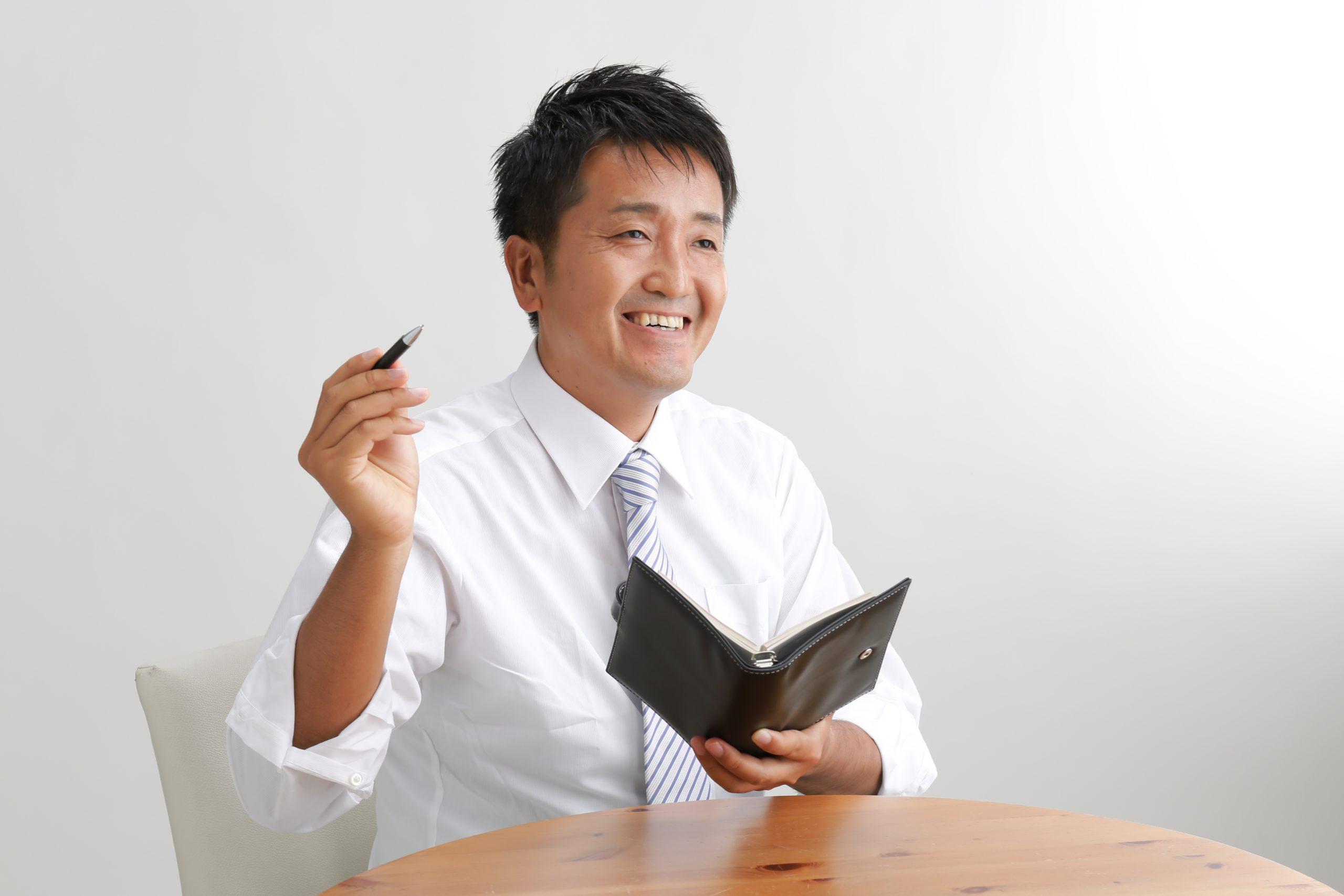 梶岡博樹-茨城3区-衆議院選挙 立憲民主党公認候補者(この木なんの木かじおか博樹)